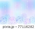 梅雨の紫陽花 背景フレーム 77116282