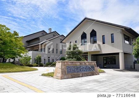 安祥公民館と歴史博物館 77116648