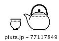 湯呑みと急須のイラスト 77117849