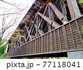 阿蘇望橋 熊本県の阿蘇市に在る屋根付きの木造橋  77118041