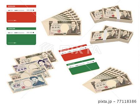 紙幣 お札 札束やお札を並べている イラスト素材 77118386