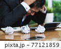 Young businessman frustrated with problems 77121859