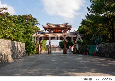 沖縄あっちゃーあっちゃー 77122245