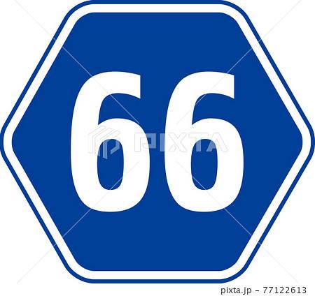 県道66号線の道路標識 77122613