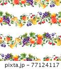 Beautiful horizontal seamless pattern with hand drawn watercolor tasty summer pear apple grape cherry plum fruits. Stock illustration. 77124117