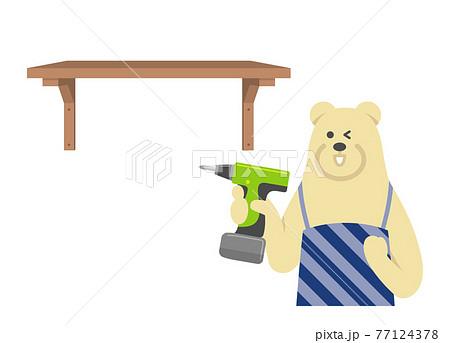 DIYをする白クマ主夫のイラストイメージ 77124378
