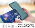 クレジットカードとスマホ 77125273