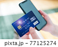 クレジットカードとスマホ 77125274