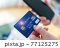 クレジットカードとスマホ 77125275