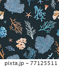 Beautiful vector seamless underwater pattern with watercolor sea life colorful corals. Stock illustration. 77125511