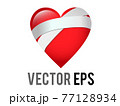 Vector classic love red glossy mending heart icon with bandage across one side 77128934