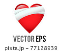 Vector classic love red glossy mending heart icon with bandage across one side 77128939