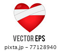 Vector classic love red glossy mending heart icon with bandage across one side 77128940