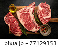 Variety of Raw Meat Steaks 77129353