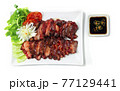 BBQ Roast Pork Hong Kong Red Pork Style (Char Siu) Juicy delicious Chinese Food 77129441