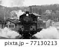 真岡鉄道SL 77130213