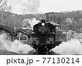 真岡鉄道SL 77130214
