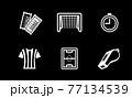 Football icon vector set illstration 77134539