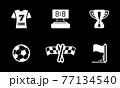 Football icon vector set illstration 77134540