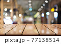 Empty wooden table top with lights bokeh on blur restaurant background 77138514