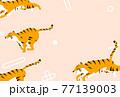 2022年の年賀状、寅年、駆け抜ける4匹の虎と記号の模様 77139003