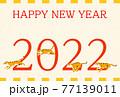 2022年の年賀状、寅年、2022の文字に合わせて走って飛ぶ4匹の虎 77139011