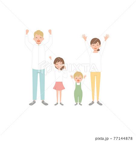 イラスト素材 夫婦・家族 全身イラスト うれしい 77144878