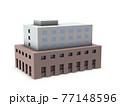 銀行の建築模型。病院。白バック。3Dレンダリング。 77148596
