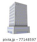 ビジネスホテルの建築模型。オフィスビル。白バック。3Dレンダリング。 77148597