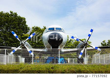 戦後初の国産旅客機YS-11-カラー 77157092