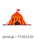 Cartoon vector illustration isolated object amusement park circus tent 77161210