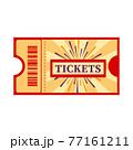 Cartoon vector illustration isolated object amusement park ticket 77161211