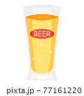 Cartoon vector illustration isolated object cool drink beer glass 77161220