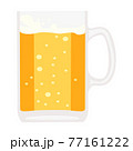 Cartoon vector illustration isolated object cool drink beer with bubble and glass cup 77161222