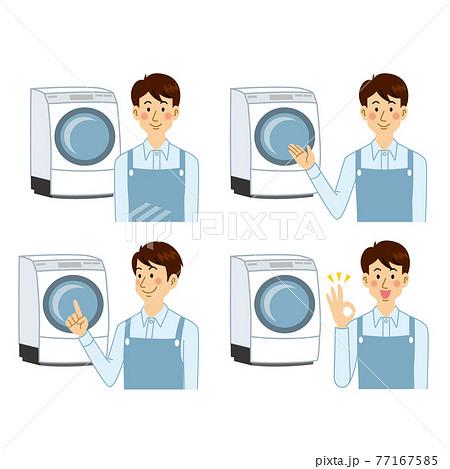 ドラム洗濯機と男 77167585