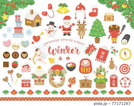 日本の冬のイベント イラスト素材セット 77171267