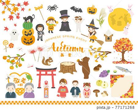 日本の秋のイベント イラスト素材セット 77171268
