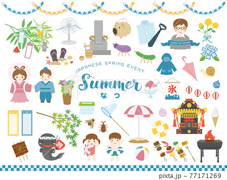 日本の夏のイベント イラスト素材セット 77171269