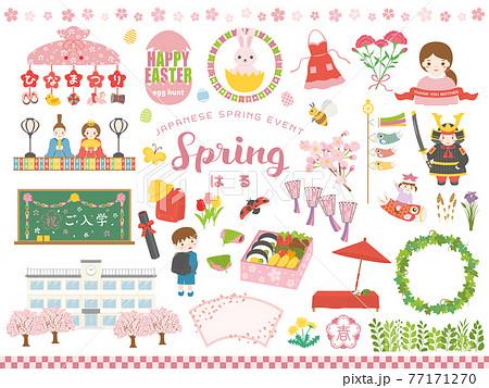日本の春のイベント イラスト素材セット 77171270
