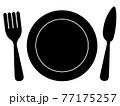 お皿とフォークとナイフ(シルエット) 77175257