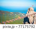Suspension bridge in the mountains 77175792