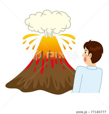 火山が噴火して怖がる男性 77180777