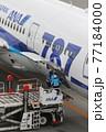 飛行機のある風景(新千歳空港)コンテナ作業 77184000