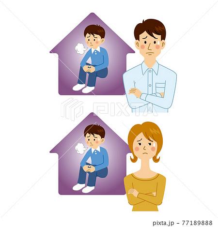 子供の引きこもりに悩む男女 77189888