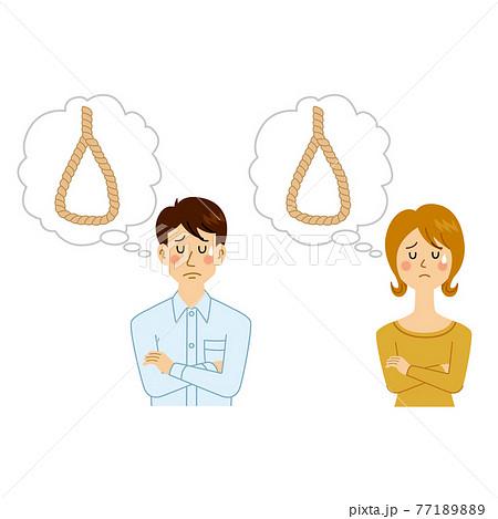 首吊り自殺を考える男女 77189889