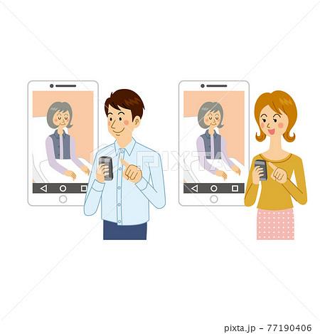 監視アプリを使う男女 77190406