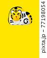 寅年の年賀状素材【黄色背景】 77198054