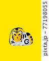 寅年の年賀状素材【黄色背景】 77198055