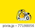 寅年の年賀状素材【黄色背景】 77198056