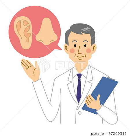 耳鼻科の医者 77200515
